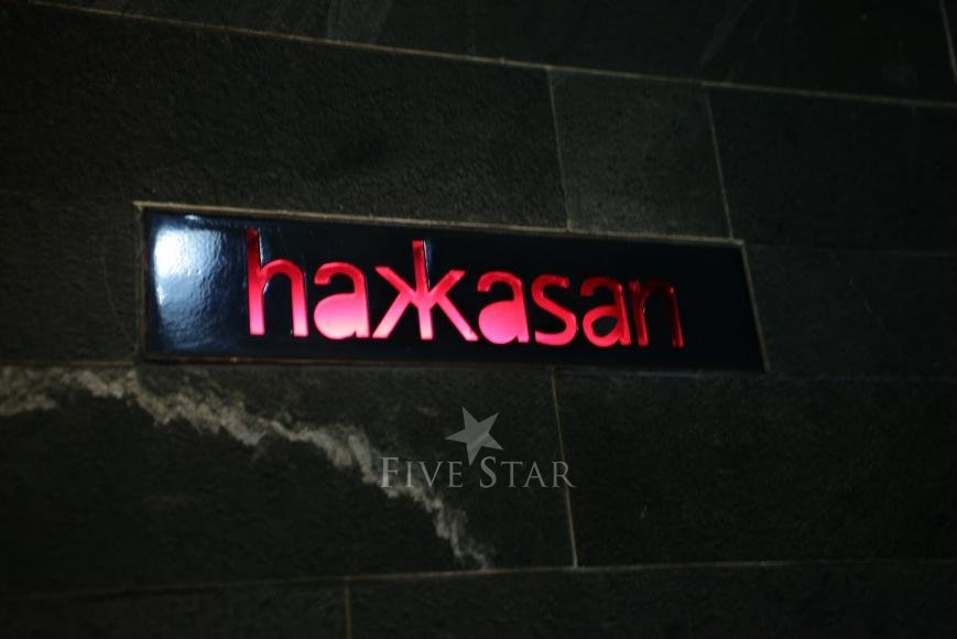 Hakkasan photo 1