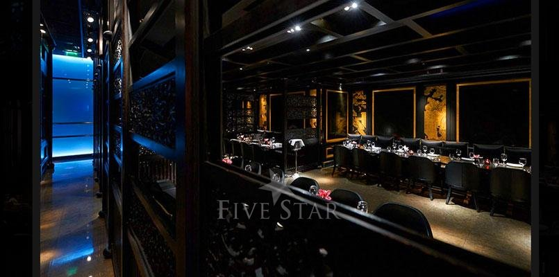 Hakkasan photo 5