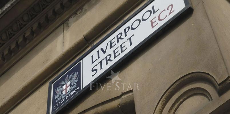 Andaz Liverpool Street photo 3