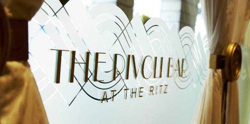 The Ritz Hotel photo 14