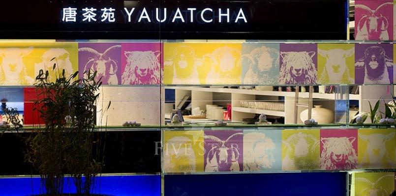 Yauatcha photo 2