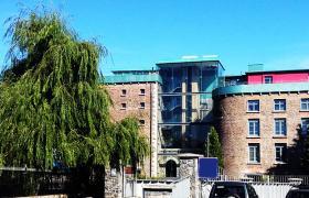 Photo of Luxury Dublin Penthouse